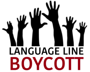 NUBSLI members boycott LanguageLine Solutions | NUBSLI -