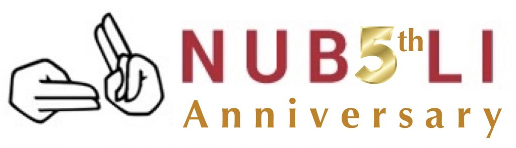NUBSLI 5th anniversary logo